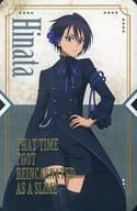 Hinata Sakaguchi Embossed Card 「 That Time I Got Reincarnated as a Slime x Don Quixote 」 Goods Purchase benefits