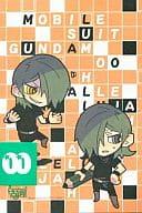Allelujah & Hallelujah Postcard 「 MOBILE SUIT GUNDAM 00 Character Kuro! 」