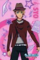 Sho Kurusu 「 Utano Prince Sama Maji LOVE2000% 3D Postcard 」