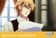 "Shinomiya Natsuki (plain clothes) postcard 「 Utano Prince Sama Maji LOVE2000% in Namja town 」 Galapon Yatai ""Shining ☆ Galapon"" Nice!"