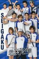 Seigaku Post Card 「 Musical THE PRINCE OF TENNIS 3 rd Season Seigaku vs. Hyotei 」 TSC Members Limited Access