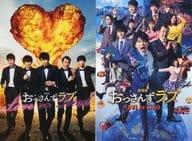 Postcard Set (2-Pack) 「 Eiga 『 Theater version osanzu Love - LOVE or DEAD - 』 」 Theater Goods