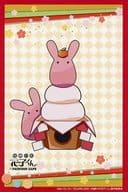 Mokke Limited Postcard 「 Toilet-Bound Hanako-kun ×PRINCESS CAFE 」 Goods Purchase benefits