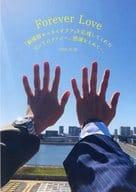 Kei Tanaka (Soichi Haruta) & Kento Hayashi (Ryota Maki) Postcards 「 Eiga 『 Gekijo Version : Osanzu Love - Love or Dead - 』 Backup Screening 」 Visitor Benefits