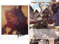 """Sith Illustration Card & Postcard """"GRAN BLUE FANTASY-Grand Blue Fantasy-"""" 2020 Valentine White Day Campaign"""