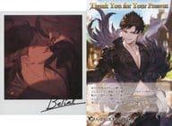 "Belial Illustration Card & Postcard ""GRAN BLUE FANTASY-Grand Blue Fantasy-"" 2020 Valentine White Day Campaign"
