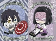 Iguro Small 芭内 & Ubuyashiki 耀哉 Postcard 2 Set 「 Kimetsu-no Yaiba x Real Riddle Solving Game Kill the Ogre Hiding in the Toy Store! Fair 」 fourth Item Purchase benefits