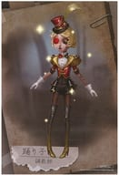 UR Costume Setting Picture Postcard 「 Identity V fifth Personality Museum in animate ONLY SHOP 」 Purchase benefits