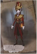 Postman (Victor Glantz) UR Costume Setting Picture Postcard 「 Identity V Fifth Personality Museum in Animate Only Shop 」 Purchase benefits