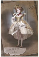 The Princess of Blood (Marie) UR Costume Setting Picture Postcard 「 Identity V Fifth Personality Museum in Animate Only Shop 」 Purchase benefits