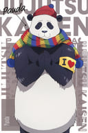 Panda Postcard 「 Sorcery Fight Kyoto Exchange Association Broadcast Memorial Fair in Animate 」 Goods Purchase benefits