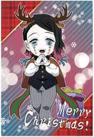 魘夢 Christmas Postcard 「 Kimetsu-no Yaiba ×ufotable Cafe Christmas Event 2020 」 Drink Order Privilege