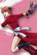 Kagura Original Postcard 「 GINTAMA THE FINAL 」 NAMCO Limited Film Hanken Service