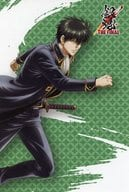 Hijikata Toushirou original postcard 「 GINTAMA THE FINAL 」 NAMCO limited movie ticket service