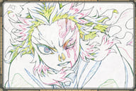 Purgatory Kyojuro (up) Post Card 「 Theater Kimetsu-no Yaiba Mugen Edition ×ufotable DINING 2 nd stage 」 Fun KUJI W Chance Prize