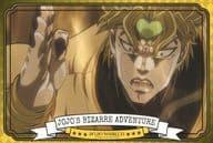 DIO (Tachi) Postcard 「 JOJO'S BIZARRE ADVENTURE JOJO WORLD 」 Part 3 Mini Game DIO no Kimi! Miru Na! C Prize