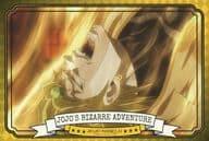 DIO (Upside down) Postcard 「 JOJO'S BIZARRE ADVENTURE JOJO WORLD 」 Part III Mini Game DIO no Ki-sama! You're looking! C Prize