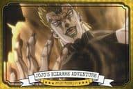 DIO (Highest High / Hand) Postcard 「 JOJO'S BIZARRE ADVENTURE JOJO WORLD 」 Part III Mini Game DIO No Kimi! You Are Watching! C Prize