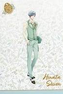 Hyuga Shion Postcard 「 Stand my Heroes in Namja town - Welcome to Easter Party - 」 Goods Purchase benefits