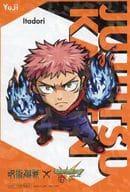 Kojo Hisahito original postcard 「 Sorcery Fight × Monster Strike 」 2 nd installment Purchase benefits