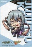 Mahito original postcard 「 Sorcery Fight × Monster Strike 」 2 nd installment Purchase benefits