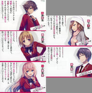 Set of 5 Kinds, Yojitsu 2 nd Year Edition, Shoshin Hyokoku Postcard, 「 Welcome to Merit-based Classroom Satellite Class Vol. 3, 」 Goods Purchase benefits