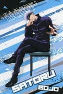 Satoru Gojo postcard 「 Sorcery Fight Summer Fair in Animate 」 related product Purchase benefits