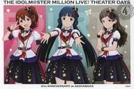 Kasuga Mirai & Kitakami Reika & Kitazawa Shiho's special postcard 「 idol master MILLION LIVE! Shea ターデイズ 4 th ANNIVERSARY in Akihabara 」 target product Purchase benefits