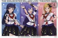 Mogami Shizuka & Anna Mochizuki & Momose Rio special postcard 「 idol master MILLION LIVE! Shea ターデイズ 4 th ANNIVERSARY in Akihabara 」 target product Purchase benefits