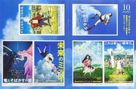 Collection (Theater Poster Design) : Directed by Mamoru Hosoda, Studio Map Special 6-Type Postcard Set, Nikkei Entertainment August 2021 Special Appendix