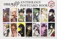 Collection Anthology Postcard Book (14 pages) 「 Touken Ranbu -ONLINE - Kizuna 」