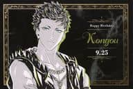 Kongo Birthday special postcard 「 Blackstar -Theater Starless - 2 nd Anniversary Ani-Art Fair in Animate 」 goods Purchase benefits