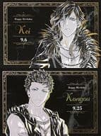 Set of 2 items Birthday special postcard 「 Blackstar -Theater Starless - 2 nd Anniversary Ani-Art fair in Animate 」 goods Purchase benefits