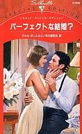 完美的结婚 ?