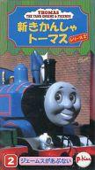 New Ninja, Thomas' 99-2-James is dangerous.