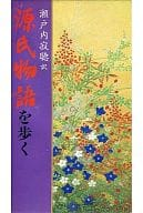 走瀨戶內海沿岸一帶古色古香聴翻譯來源先生故事