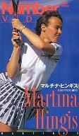 玛蒂娜·辛吉斯(Martina Hingis)-纯真与力量-