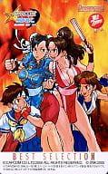 春麗/不知火舞/ユリ・サカザキ/計4名「COPCOM vs. SNK MILLENNIUM FIGHT 2000」
