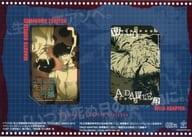 (2枚組) 久保田誠人/時任稔「私立荒磯高等学校生徒会執行部/WILD ADAPTER/峰倉かずや [台紙付き]」 Chara