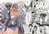 [Tenrin no グネーヴァル] Clear File (Attribute : Oyaji-Uke) Le Shea & Uis (Enmaru ・ Yon) ~ Refill Fair 4 ~ JUNE Refill Fair / Toranoana