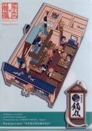 [Kimetsu-no Yaiba] A4 Clear File Ikuro Shoyu & Kanro-ji Temple Mitsuri (ヲガタ) 2020.8 / Irresistible! 芭内