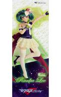 Ranka Lee 「 Macross F (Frontier) 」 DDS / Dollfie Dream Sister DD Orders Only