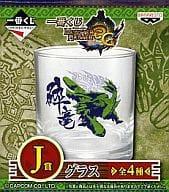 Brachydios Glass 「 Ichiban KUJI MONSTER HUNTER 3G 」 J Award