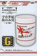シナンジュ & Gundam Unicorn Yunomi 「 Mobile Suit Gundam x Gundam Unicorn 」 Ichiban KUJI Space Century Yunomi Prize G