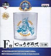 Yubari rock glass 「 Ichiban KUJI Kantai Collection - KanColle - Third Operation - Aircraft Carrier Task Force - 」 F Award