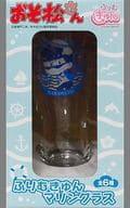 Karamatsu Furishukun Marine Glass 「 Osomatsu san 」