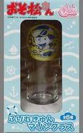 (xiv) Matsu furishukun marine glass 「 Osomatsu san 」