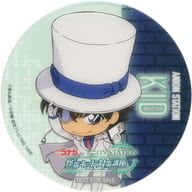 "Kaito Kiddo clear coaster """" Detective Conan in Ani ON STATION Kaito Kiddo measures course """" drink order bonus"