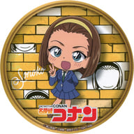 鈴木園子 コースター 「セガのたい焼き×名探偵コナン」 名探偵コナン焼き注文特典 第1弾