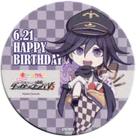 "Oma Kokichi original coaster ""Charaku! Meets New Danganronpa V3 everyone's Colossei new semester"" drink purchase bonus"